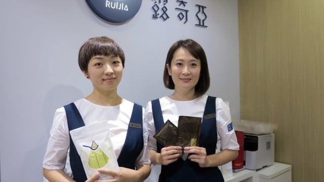 創辦露奇亞新事業的兩位37歲的年輕女性,曾琬媛與龔逸萱。