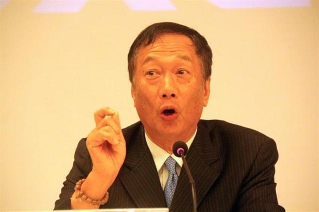 圖為鴻海董事長郭台銘。(中央社檔案照片)
