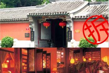 大風暴將臨?北京最神秘頂級會所被連夜拆除