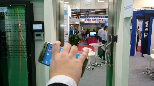 現代「芝麻開門」,搖晃手機兩下即可開門。