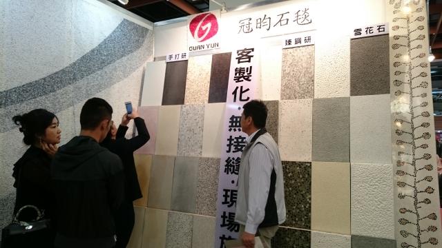 中部冠昀企業開發石毯,施工便利,顏色多變,頗受日本人歡迎。