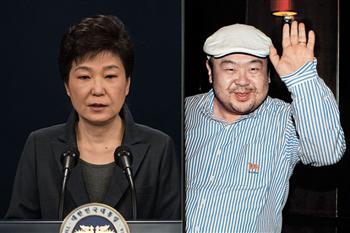 日媒: 金正男死於朴槿惠被曝光的信