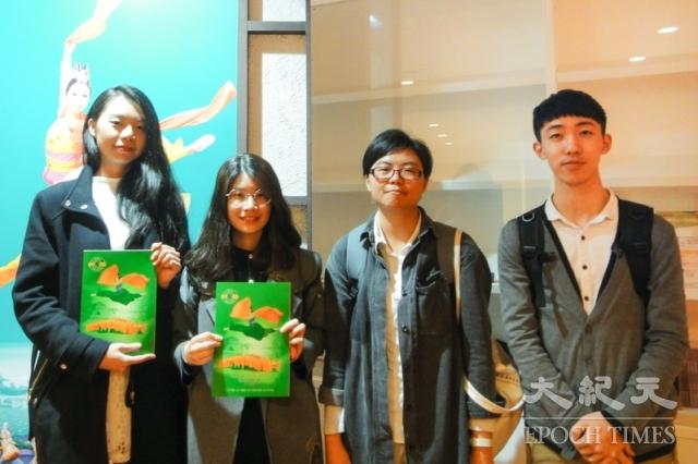 紀杏亘(左1)和同學一起觀賞神韻在桃園的演出。(記者陳雨柔/攝影)