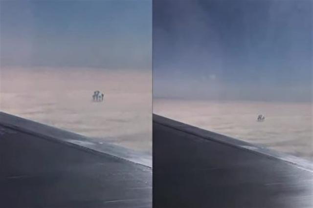 目擊者對所見的雲層人形十分驚訝。(Youtube影片截圖)