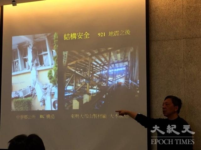 左為混凝土建築,右為大木建築,東勢大雪山製材廠,洪育成指出,在921大地震後,屹立不搖的是右者。
