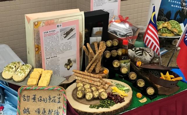 德麥烘培賽使用台灣在地生產的蔬果為主,並規定不得添加氫化油脂及化學膨大劑,宣導食品安全觀念。