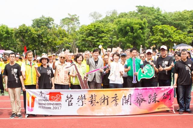 台南文化局長葉澤山(中)、立法委員陳亭妃(右5)帶領11個團隊踩街,揭開2017年管樂季序幕。
