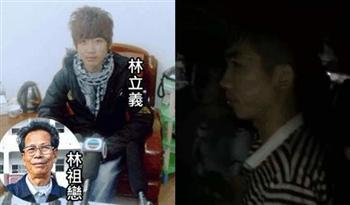 長期遭中共威逼 烏坎村領袖林祖戀孫再度自殺被救