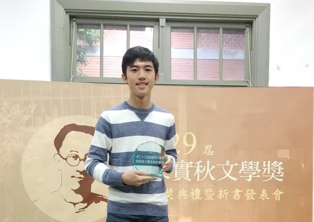 17歲的黃業棠,獲得梁實秋文學獎中譯英評審獎,成為歷年最年輕的得獎者。
