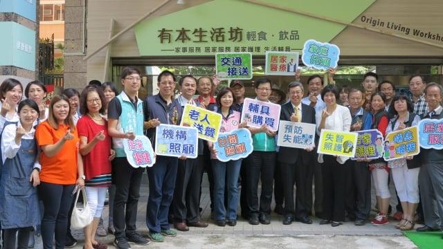 副總統陳建仁(前排右6)參訪有本生活坊,肯定台中社區照顧咖啡館是一個創新的方向。(記者鄧玫玲/攝影)