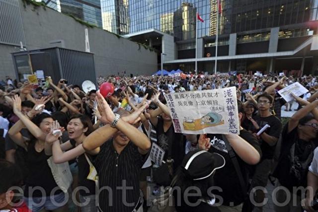 2012年民間反對國民教育科大聯盟29日的反洗腦教育大遊行,遊行人士在政府總部外以手勢表達不要洗腦國民教育。(潘在殊/大紀元)