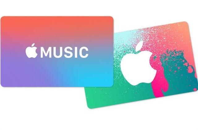 蘋果iTunes禮品卡。(Apple)