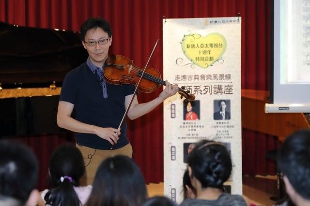 國際知名、旅美華裔小提琴家余道昌。
