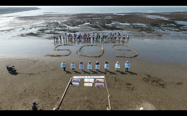 環團呼籲搶救大潭藻礁,別成開發犧牲品。
