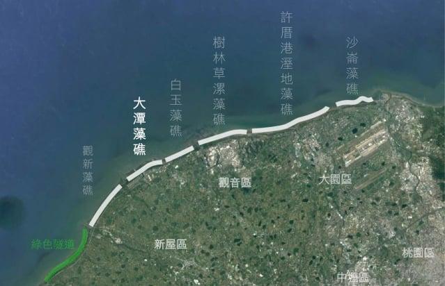 桃園藻礁北起大園竹圍漁港,南至新屋永安漁港,長27公里,大潭藻礁占25%。