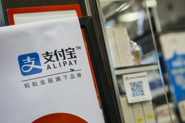長和公布與阿里巴巴關聯公司螞蟻金服組成「策略夥伴聯盟」,共同運營電子錢包「支付寶HK」。(AFP)