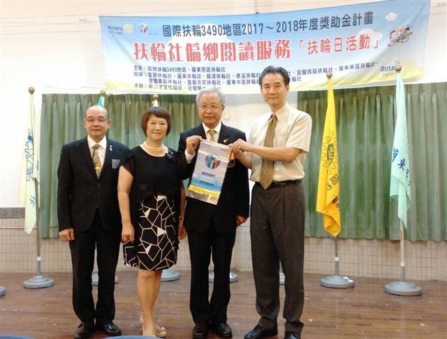 國際扶輪3490地區謝漢池總監(右2)捐贈錦旗給新三才文化協會理事長許凱雄(右1)。(曾漢東/攝影)