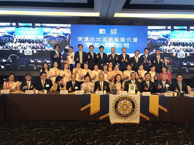 謝漢池總監伉儷公式訪問。(國際扶輪3490提供)