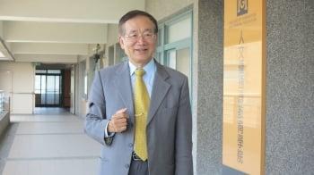 流浪博士再創事業高峰(上)    ——專訪中台科大李隆盛校長