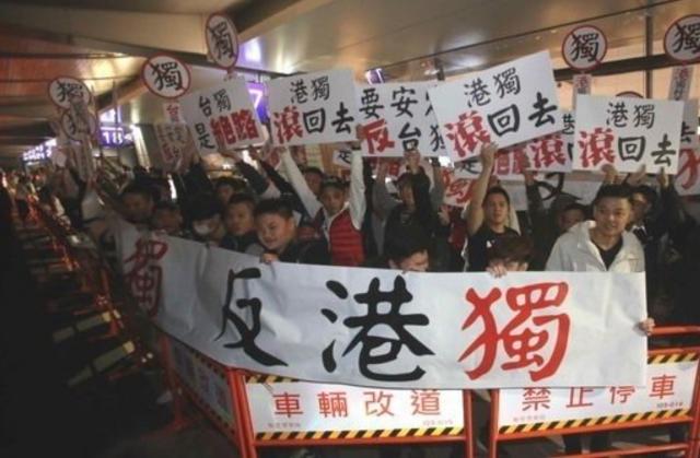 四海幫海強堂分子洪錦華今年初30餘人,與統促黨在桃園機場阻擾香港議員黃之鋒、羅冠聰來台。