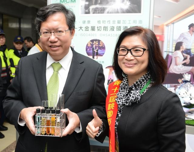 桃園市鄭文燦(左)肯定企業的傑出表現及建立友善的職場環境。