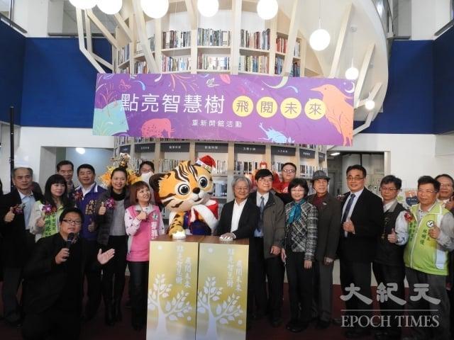 台中市立圖書館獲得補助款加上市府預算,投入一千萬元進行閱讀空間改善,20日舉辦重新啟用儀式。(記者賴瑞/攝影)