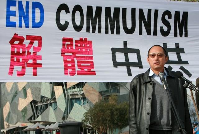 中國流亡作家袁紅冰談到,中共在台灣的統戰滲透極其嚴重,已經使台灣的國家安全處於極端危險之中。圖為資料照。(記者陳明/攝影)