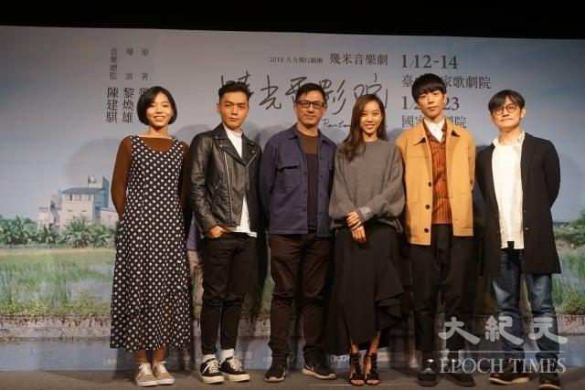 黎煥雄製作的「時光電影院」將在1月12日於台中國家歌劇院首演,20日在台北國家歌劇院演出。(記者謝平平/攝影)