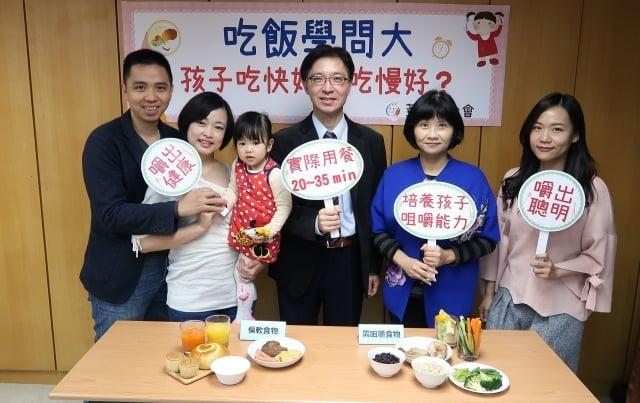 董氏基金會調查發現,有半數學童吃飯時間太長有待改善。(董氏基金會提供)