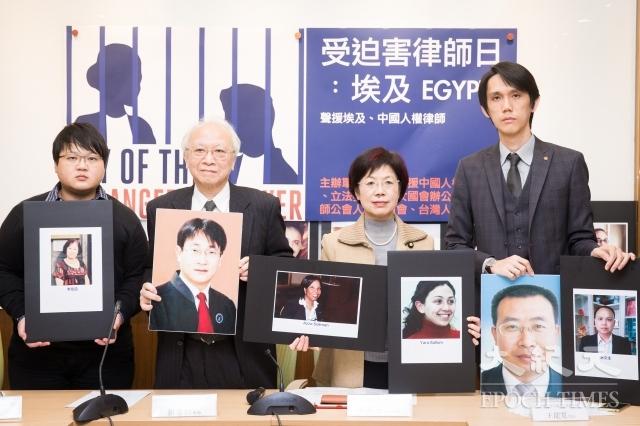 民進黨立委尤美女(右2)與台灣聲援中國人權律師網絡等團體24日舉行記者會,跟全球17個國家、28個城市的律師同步聲援中國、埃及人權律師。(記者陳柏州/攝影)