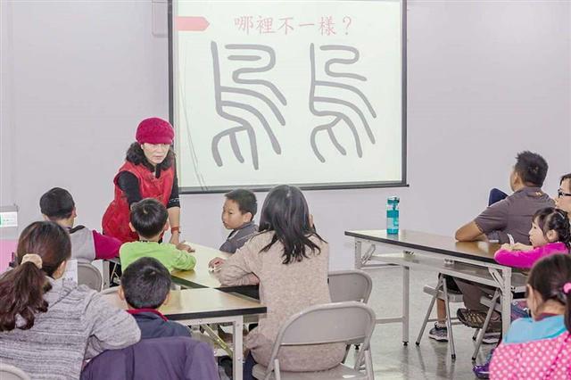 悠遊老師與孩子互動漢字內涵。(新唐人提供)