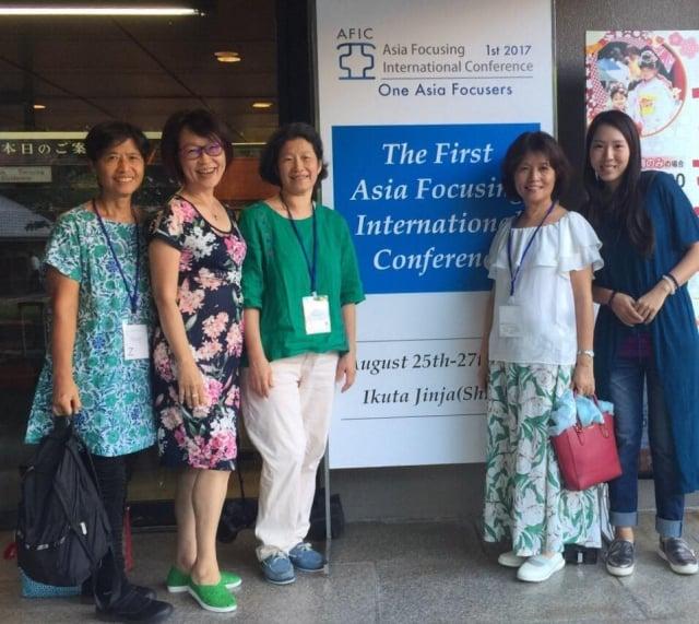 台灣參加日本第一屆亞洲澄心聚焦年會(2017)。(加惠心理諮商文教基金會提供)