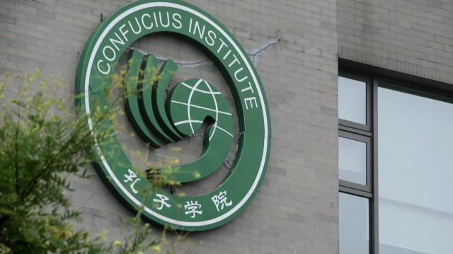 中共利用「孔子學院」,作為其輸出意識形態的場所,這樣的做法讓西方國家產生越來越多的質疑。(秋旻提供)