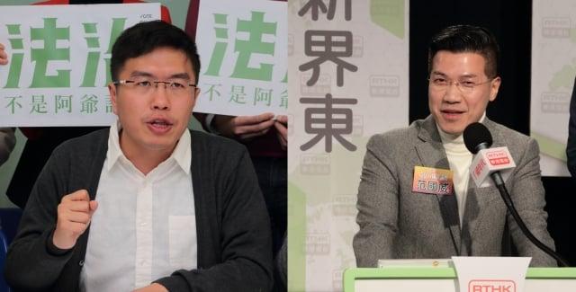 香港立法會補選結果,泛民主派取回2議席,失去否決權。區諾軒(左)、范國威(右)。(蔡雯文/大紀元合成)