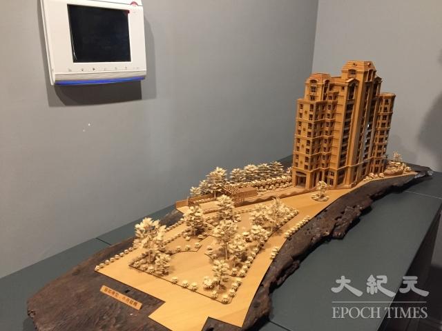 「英格蘭莊園」模型
