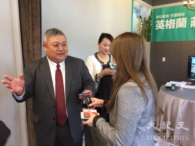 富豪房產總經理林全楨(左)