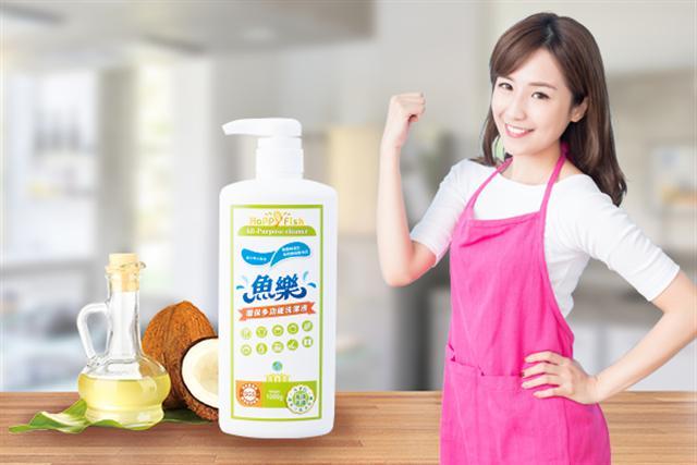 魚樂環保多功能洗潔液,廚房髒汙、油垢輕鬆清潔,讓打掃變輕鬆。(大紀元製圖)
