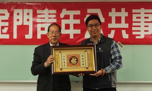 金門縣稅務局局長王漢文代表縣長陳福海,致贈匾額祝福小島青年新任理事長洪嘉均。
