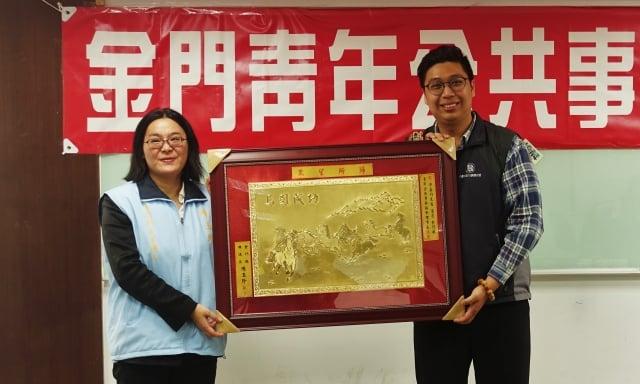 金門縣議員陳玉珍致贈匾額給小島青年新任理事長洪嘉均,期許他馬到成功。