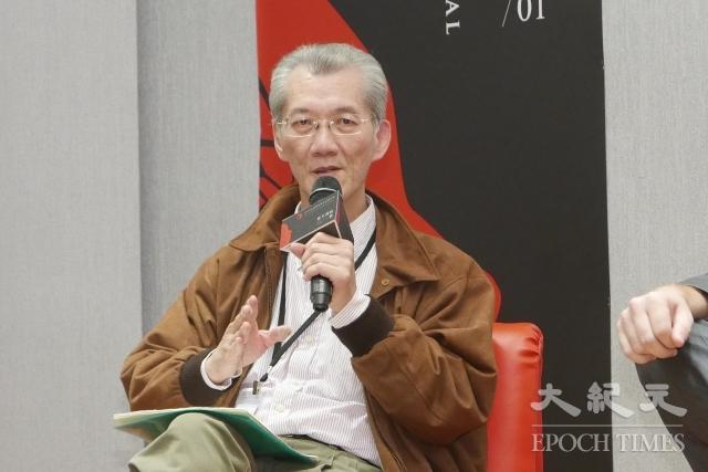 台大政治系教授明居正參加映後座談,回答觀眾提問。