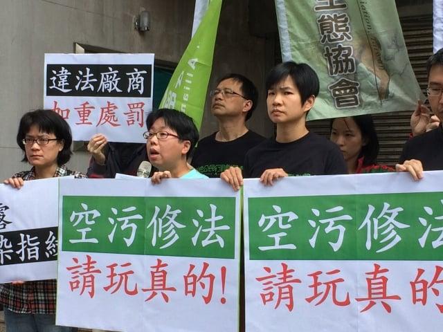 台灣蠻野心足生態協會律師蔡雅瀅(左2)指出,環保署對空汙總量管制應有完整權限,而非受限於經濟部是否同意。(記者徐翠玲/攝影)