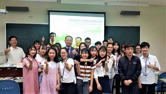 與聖約翰科技大學共同合作開設「越南產學專班」。(吳雁門/攝影)