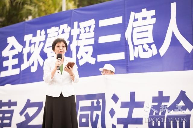 台灣法輪大法學會22日舉辦全球聲援三億人退出中共黨、團、隊暨紀念「4.25」中國法輪功學員和平上訪19週年活動。圖為台灣法輪大法學會理事長張錦華發言。