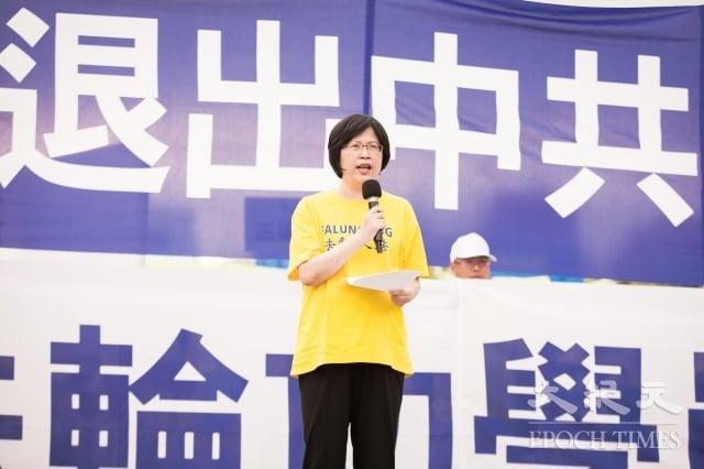 台灣法輪大法學會22日舉辦全球聲援三億人退出中共黨、團、隊暨紀念「4.25」中國法輪功學員和平上訪19週年活動。圖為台灣法輪功人權律師團發言人朱婉琪發言。