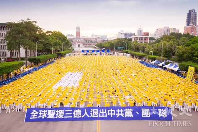 台灣法輪大法學會22日舉辦全球聲援三億人退出中共黨、團、隊暨紀念「4.25」中國法輪功學員和平上訪19週年活動。圖為法輪功學員演煉功法。(記者陳柏州/攝影)