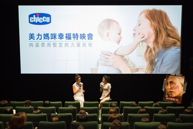 Chicco產品代言人隋棠出席美力媽咪幸福特映會。(杏豐實業提供)