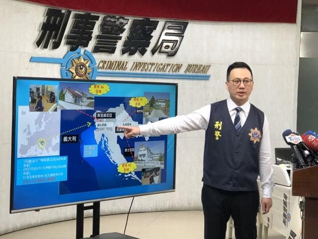 楊國松分析,台灣詐騙集團近期從東南亞轉往歐洲地區。(刑事局提供)