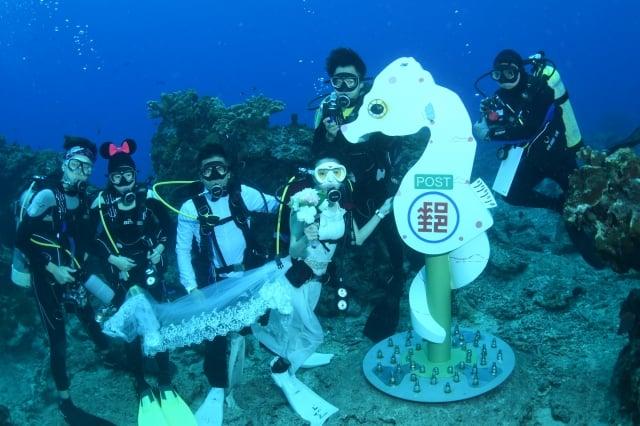 全世界最深、水下11公尺的綠島豆丁海馬海底郵筒正式啟用。(台東縣政府提供)