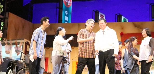 桃園市長鄭文燦(前右)也和演出者互動。