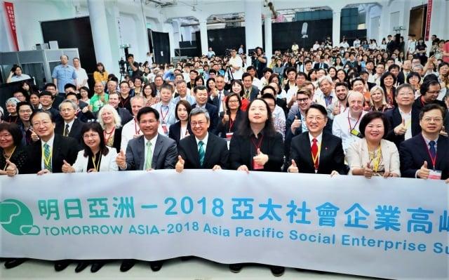 首屆「明日亞洲」亞太社會企業高峰會在台中舉辦,聚焦「銀髮」等4大主題,邀國際各領域專家講演、交流。(台中市政府提供)
